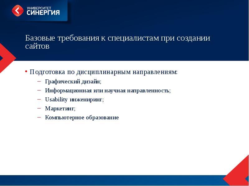создание сайтов в г хабаровске