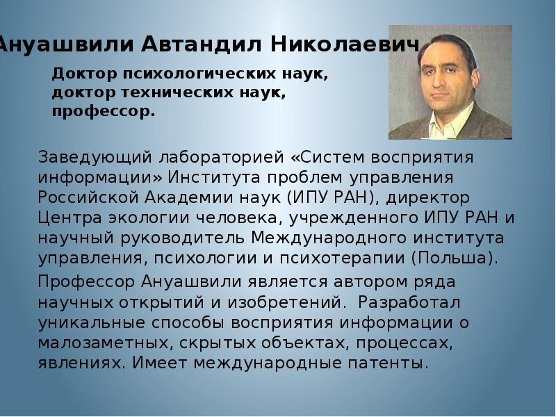 тактическая сайт ануашвили фото автора поздравить мамой