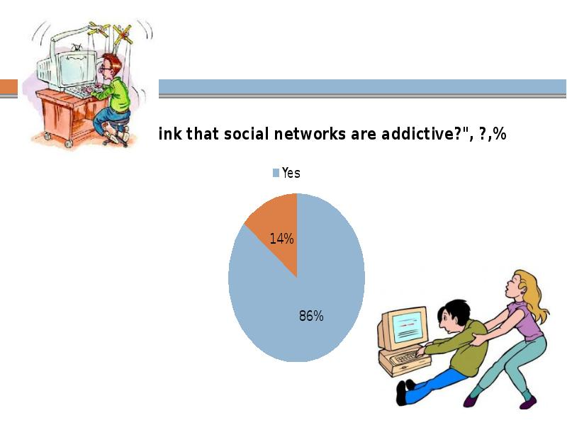 the effects of social networks to Impact of social networking on teenagers social network sites are web-based services allowing individuals to construct a semi-public or public profile in a bounded system maximum of the time social networking sites are used to communicate with people who are already their friends or connections in.