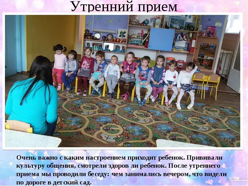 Перед тем как вести ребенка в детский сад родителям (законным представителям) необходимо проверить, соответствует ли его одежда времени года и температуре воздуха.