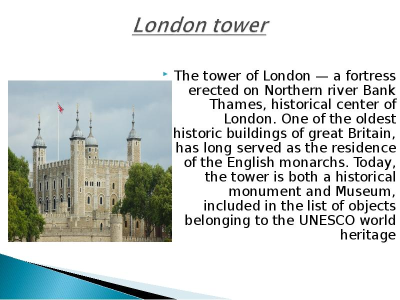 an introduction to the history of the tower of london Introduction find out about six housed in the tower of london prior to her 6 famous prisoners of the tower of london url .