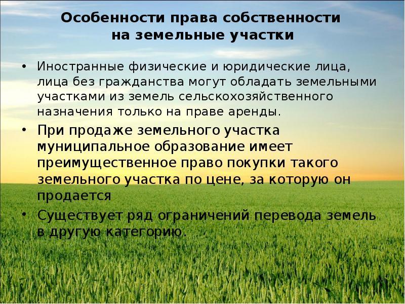 Кредитный калькулятор Газпромбанка для физлиц