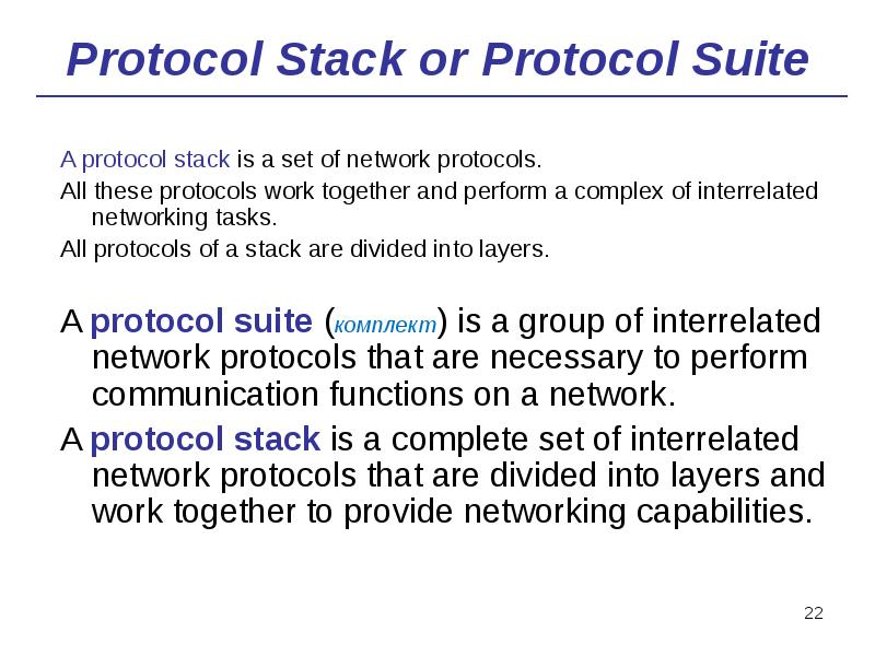 the protocol stack essay Introduction to tcp/ip network attacks (transmission control protocol/internet protocol) tcp/ip protocol stack 12 ip ip (internet protocol.