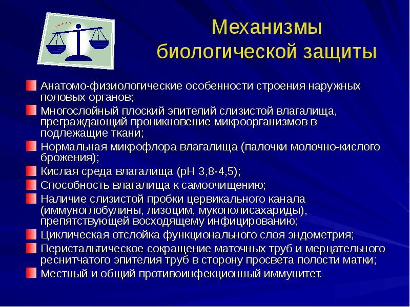 kak-povisit-mestniy-immunitet-vlagalisha
