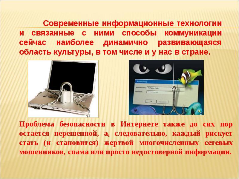 Авторское право на создание интернет сайт продаю ссылки на сайт