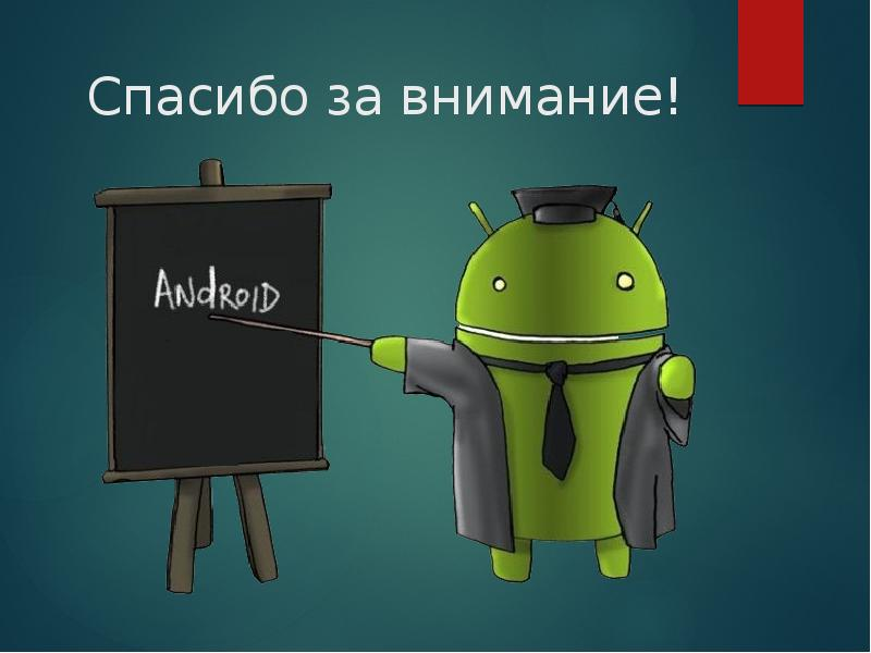 operating systems android Android operating system free download - abstract theme wallpaper android operating system, operating system, learn operating system, and many more programs.