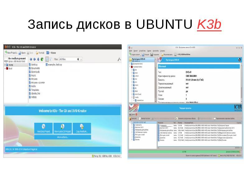 Kali linux любимец хакеров как открыть диспетчер задач?