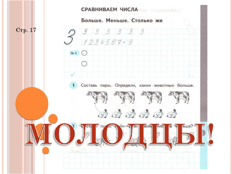 Евровидение украина заняла