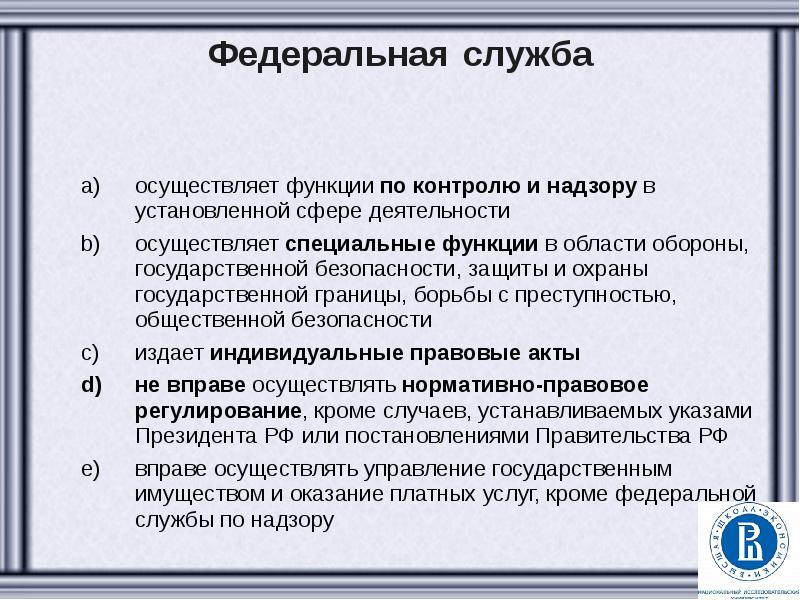 Об утверждении Общих положений Единого тарифно-квалификационного