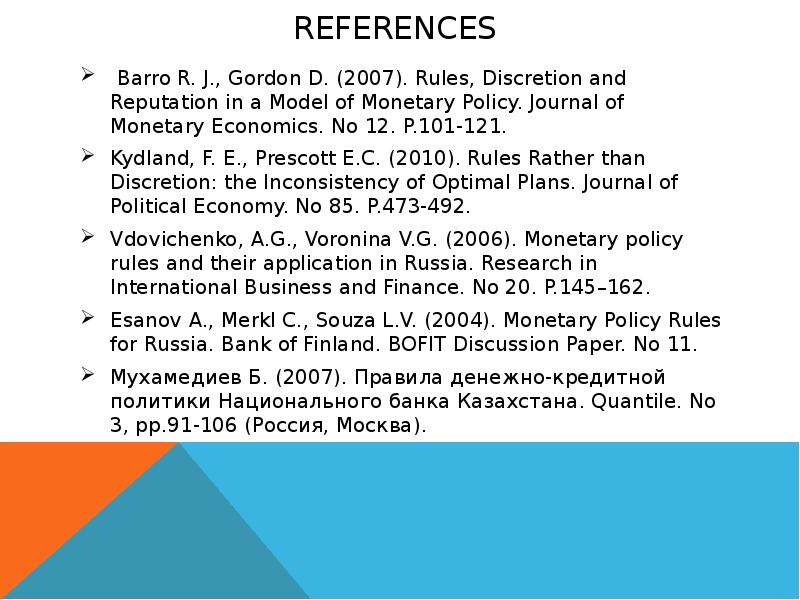 bazakhstan research paper The center for research support can assist students with many of the specific research challenges outlined in this article for instance, when it comes to choosing a topic and a methodology, the center regularly updates its web site with new resources about different content areas and offers poster sessions at the january and july residencies.