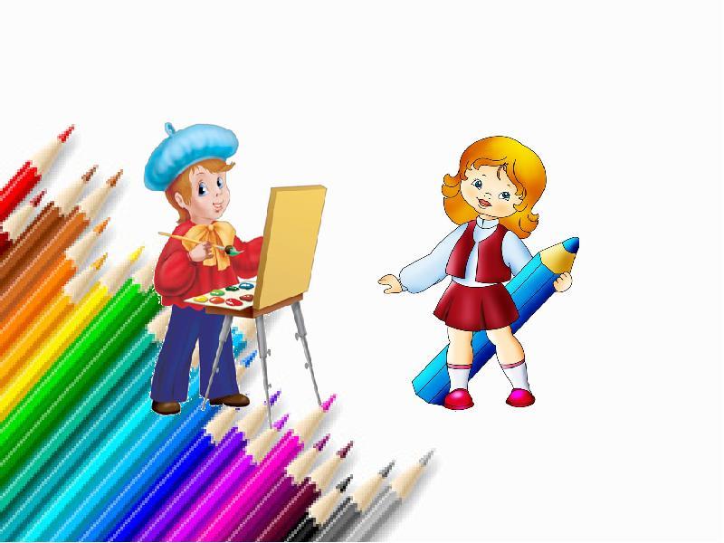 Картинки занятость учащихся во внеурочное время
