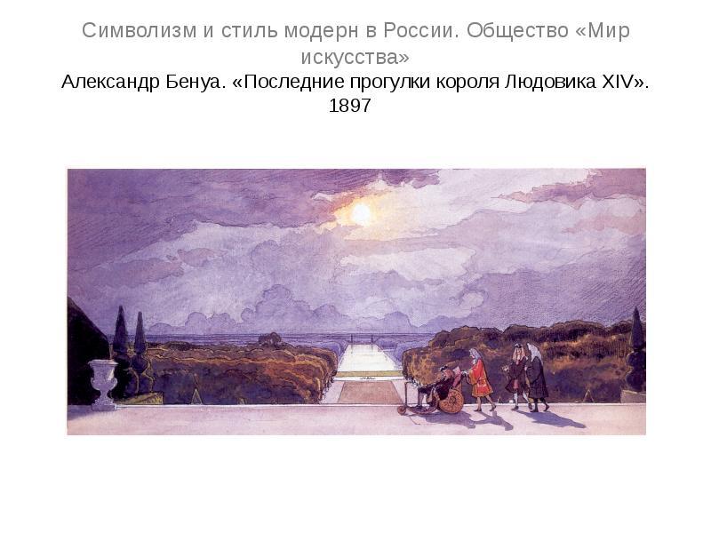https://myslide.ru/documents_3/332a63808ffa77a134afbc29497e03e8/img18.jpg