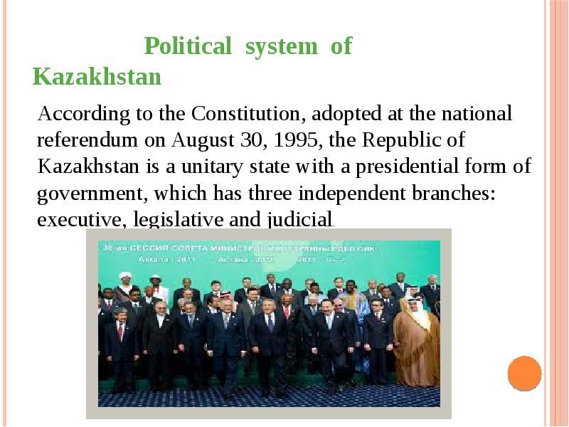 political culture of kazakhstan