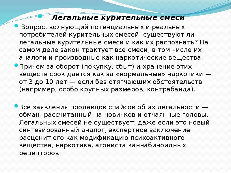 Конопля bot telegram Брянск Molly дешево Орехово-Зуево