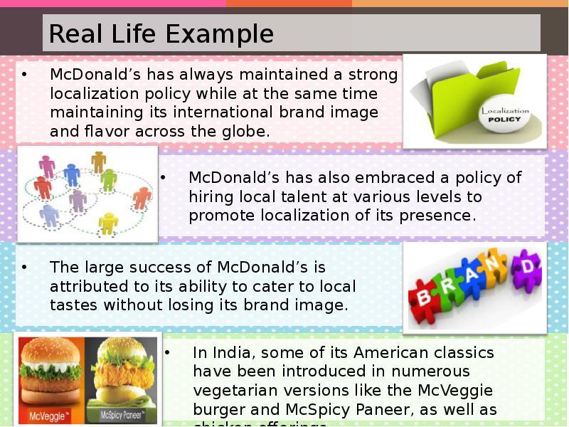 hrm policies of mcdonalds
