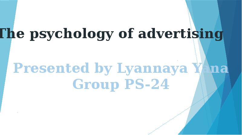 analyzing both audio and visual subliminal advertising psychology essay I certainly don't question the existence of subliminal perception which has been demonstrated many times in priming studies like those of daniel schacter and many others.