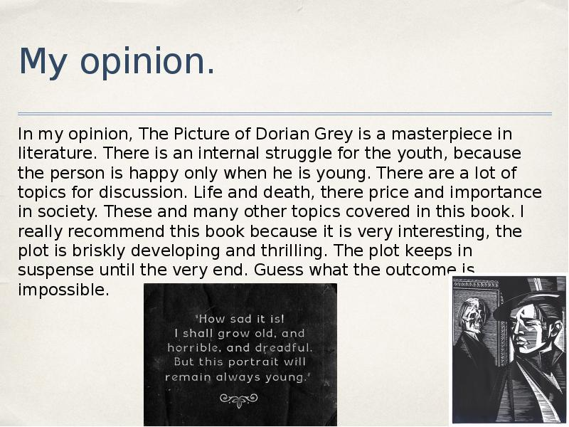 literary analysis of dorian gray
