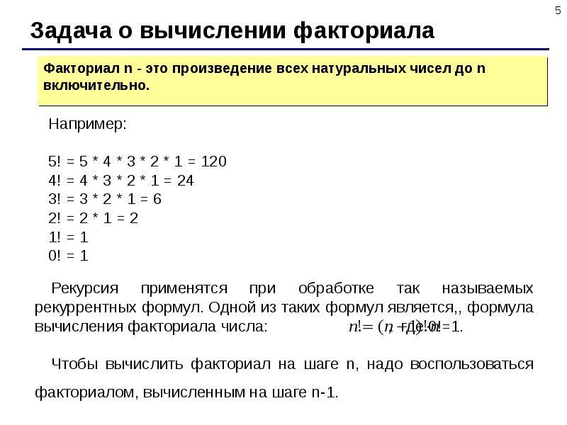 решебник по программированию на си