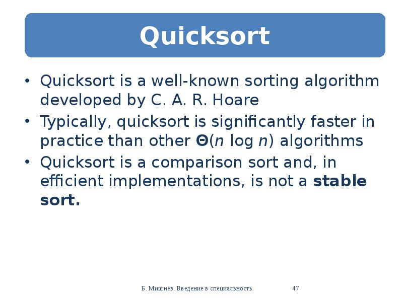 quicksort algorithm project report Genetic algorithm project report brian satzinger november 2, 2009 abstract a genetic algorithm is used to optimize the allocation of video processing plug-ins to nodes.