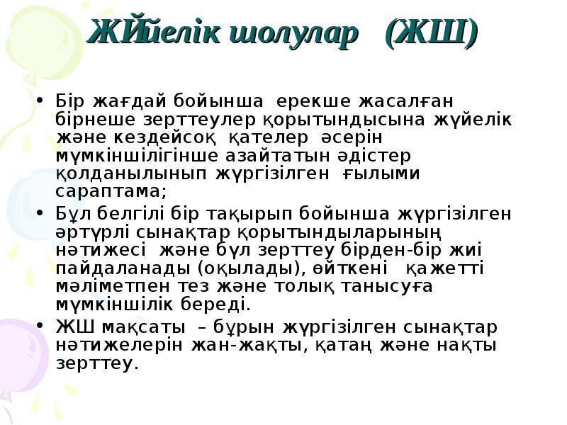 azartplay.com шолулары