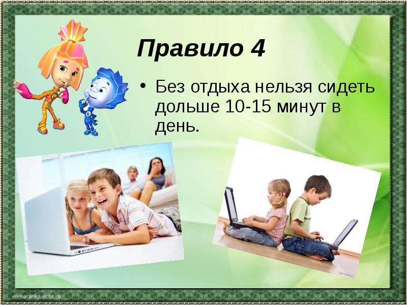 Картинки майнкрафт на компьютере этот праздничный