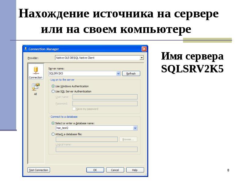 Как сделать свой компьютер сервером сайта 650
