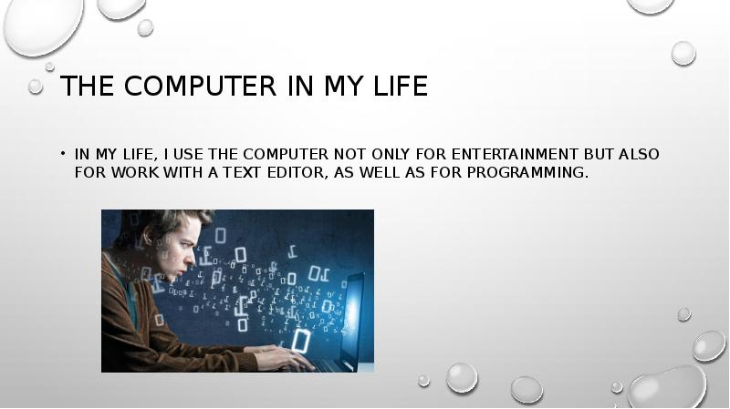 essay on uses of computer in entertainment This article is written like a personal reflection or opinion essay multimedia is heavily used in the entertainment multimedia is used to produce computer.