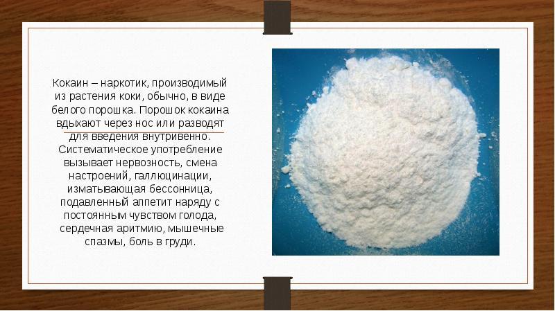 Инструкция К Препорату Этициклидин 0e5a733555854
