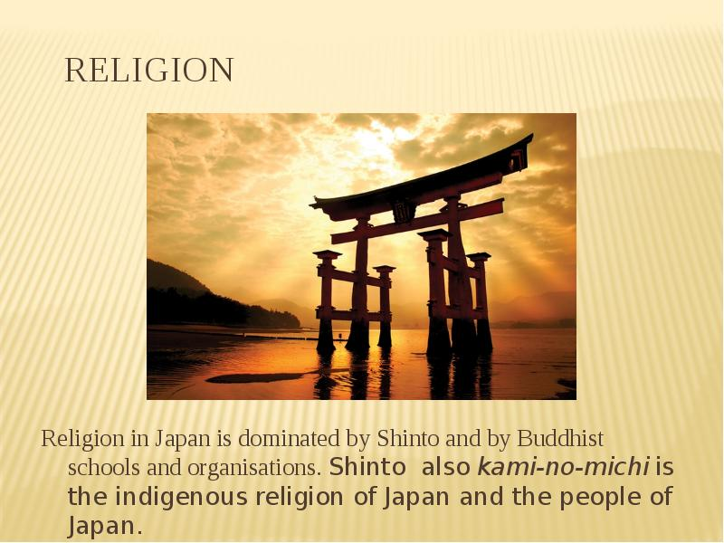 an analysis of shinto a native religion of japan The religion we know as shinto is native to japan and was first practiced sometime before the year 500 bce the name 'shinto' comes from a chinese phrase meaning way of the gods it was first used to describe the native japanese religion in the 8th century ce.