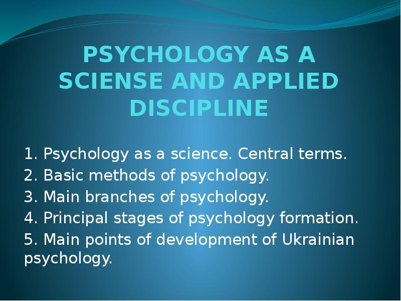 the discipline of psychology 1) define social psychology and describe it's essential features of this field of psychology 2) how is it different from other areas of psych and other social sciences such as sociology and.
