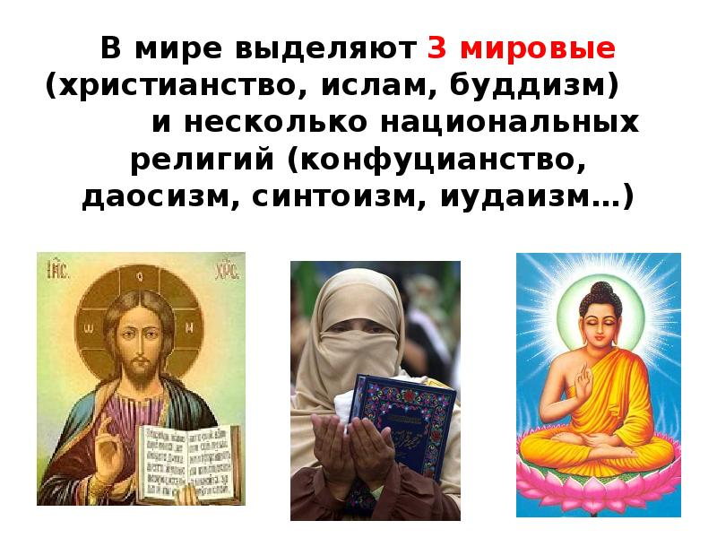 the holy books of christianity hinduism islam buddhism and judaism How is islam similar to christianity and judaism and islam, in contrast to hinduism and buddhism  the study of islam and democracy, his most recent books.