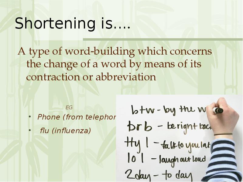 the changing meaning on words