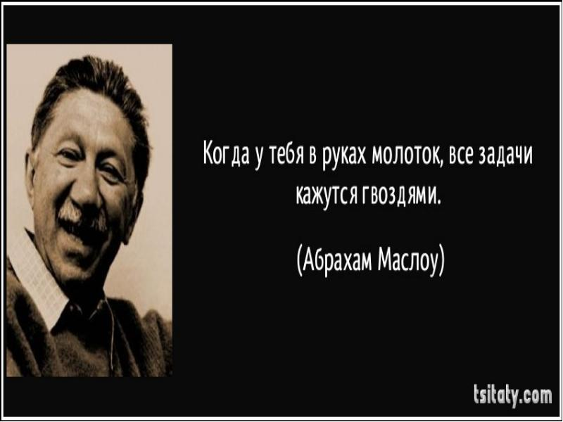 the life of abraham maslow Abraham maslow: abraham harold maslow was born and improving your life and the approach and office hours of typical therapists and counselors do not fit your.