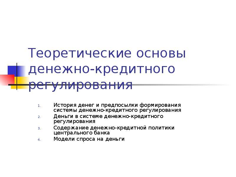 Кредит без справки о доходах по паспорту москва