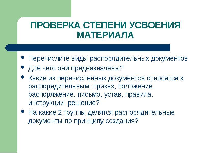 Объявление о проведении конкурса на замещение вакантных