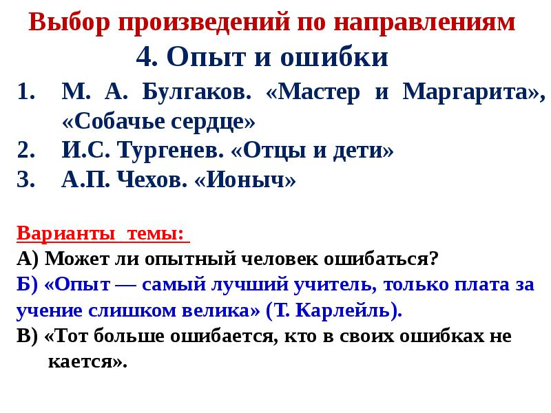 недвижимость Санкт-Петербурге направления итогового сочинения 2016-2017 настоящее время для