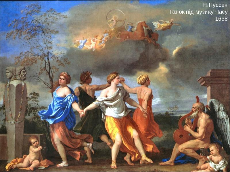classicism classification classic art Organize and share selected lessons with your class classical art is perhaps most notable for its greek art periods: geometric, archaic, classical.