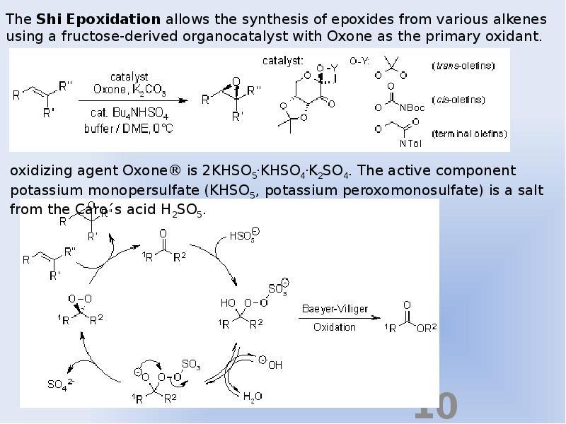 Задачи химия по гетероциклическим соединениям