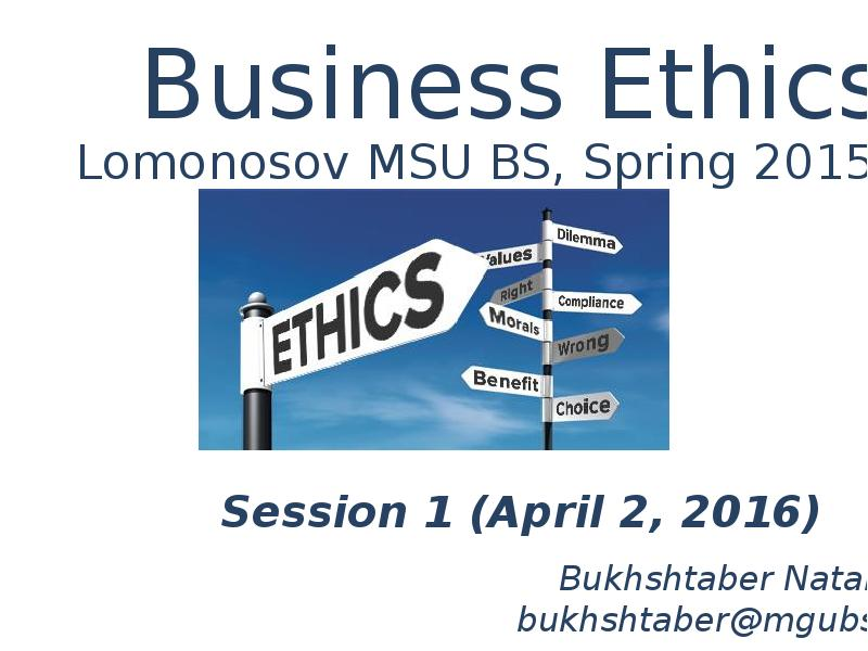 business ethics project 6 Ce3: organization, planning and implementation of a research project related to business ethics corruption in business business ethics in action, chap 6.