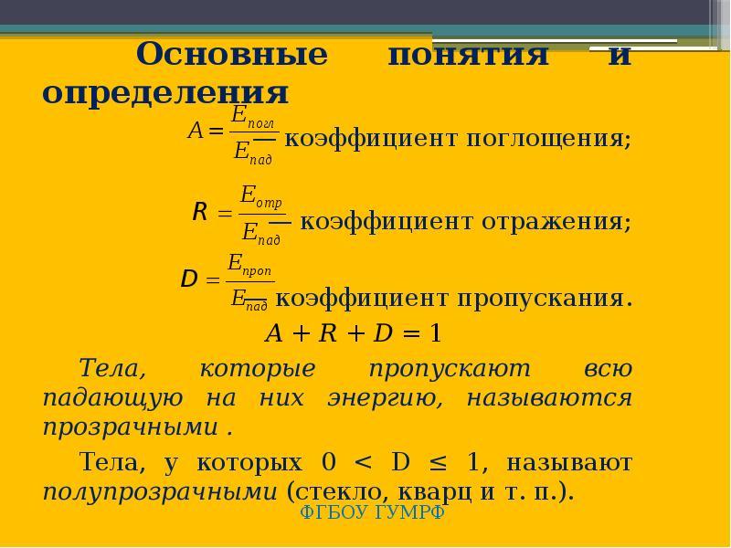 Теплопередаче и решебники термодинамике по