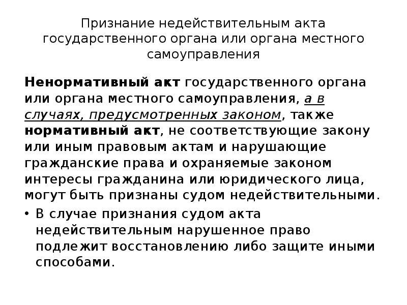 Земельный кодекс Беларуси