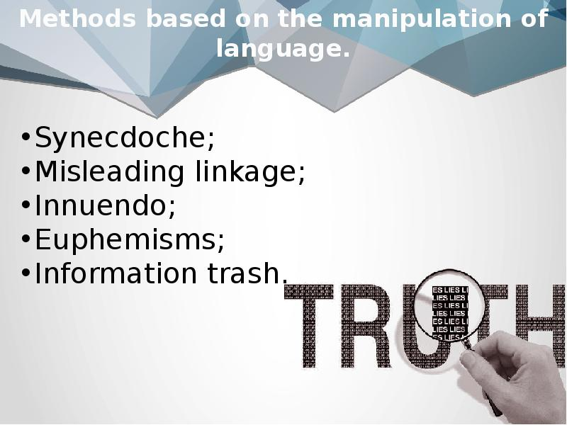 language as a method of manipulation essay assignment in research methods 1) overview of various research methods when writing a research paper it is important to know different research methodsthese methods help to gather and systemize the information and data in order to scientifically prove the validity of the work.