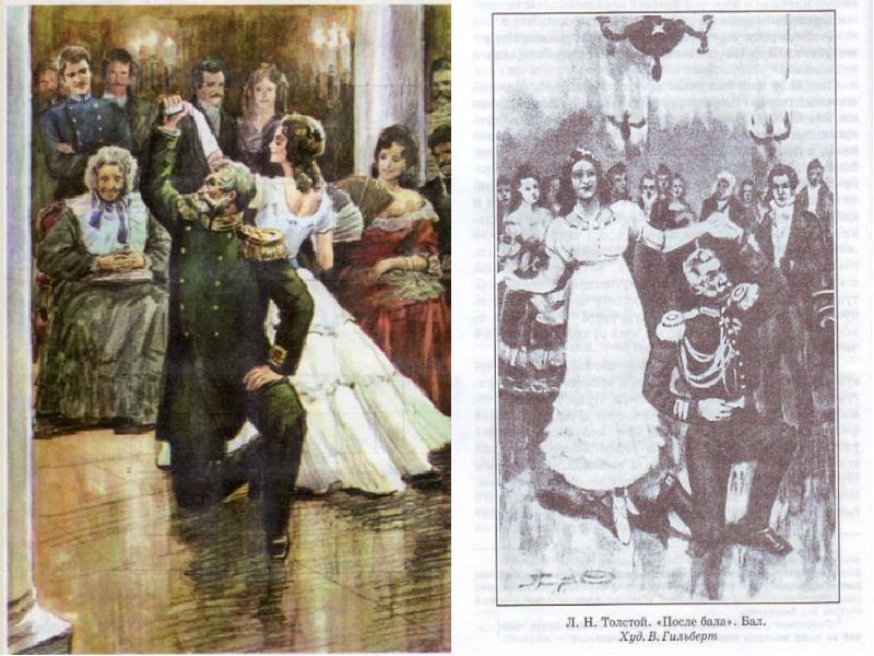 Картинки и иллюстрации с изображением жилища животных модернизации