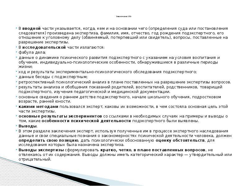 О несостоятельности (банкротстве) (с изменениями на 25 ноября)