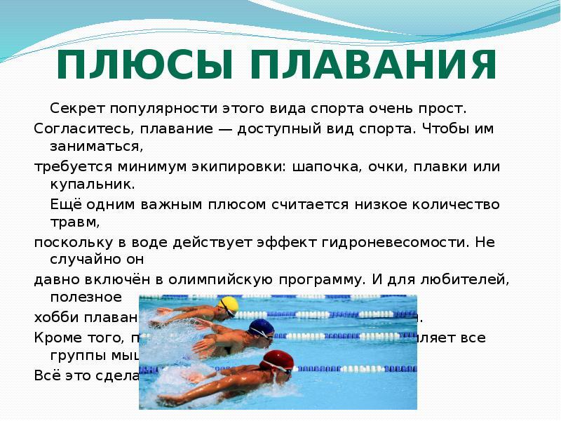 итальянское реферат с картинками на тему плаванье для огнетушителя металлический