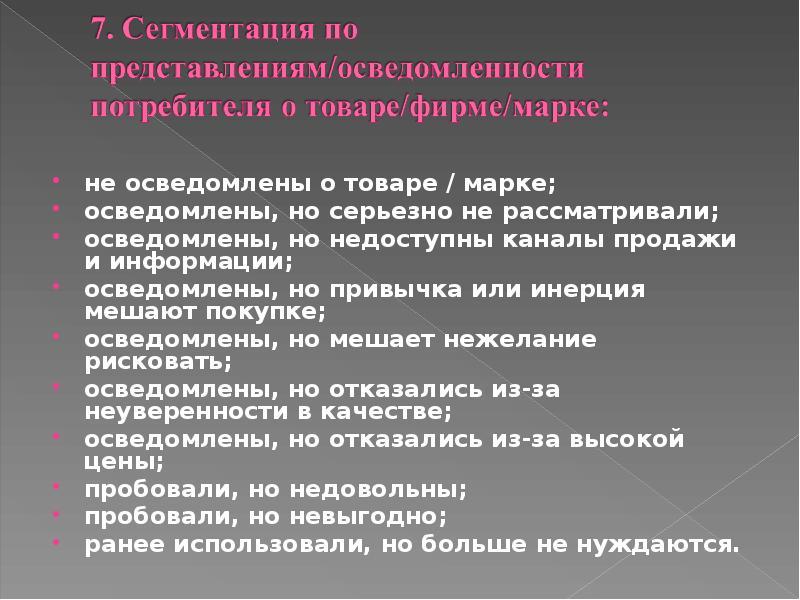 Обнинск Оренбург осведомлен чем или о чем символы, изображённые картинке