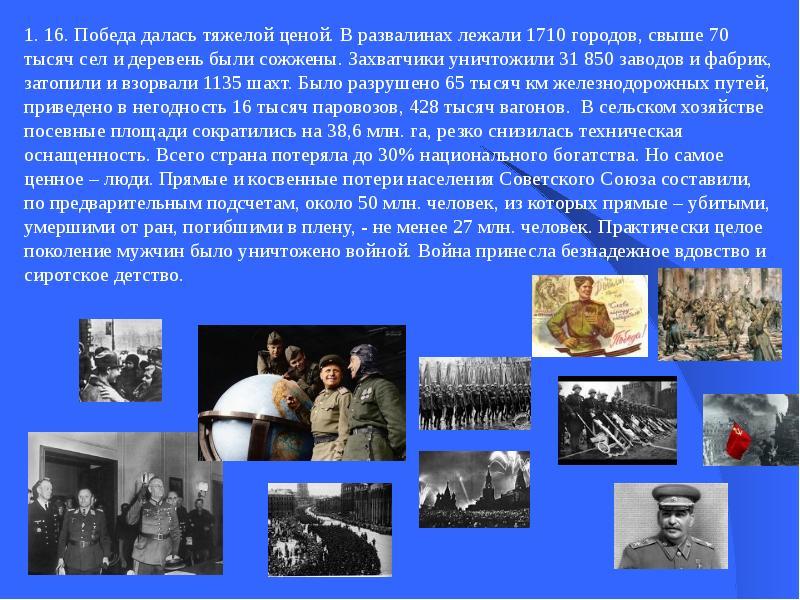 хронология по отечественной войне поиск карте, адреса