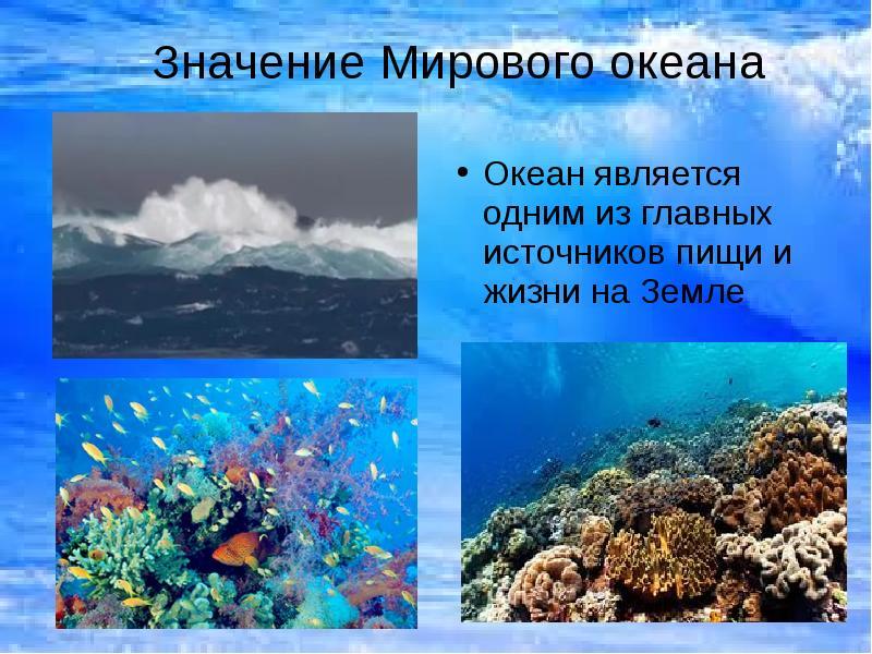 этом для картинки мирового океана презентация квартиру