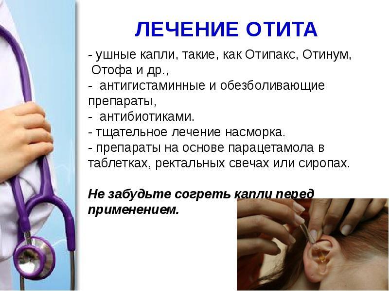 Мишка тедди - фигурка из воздушного риса Украшаем