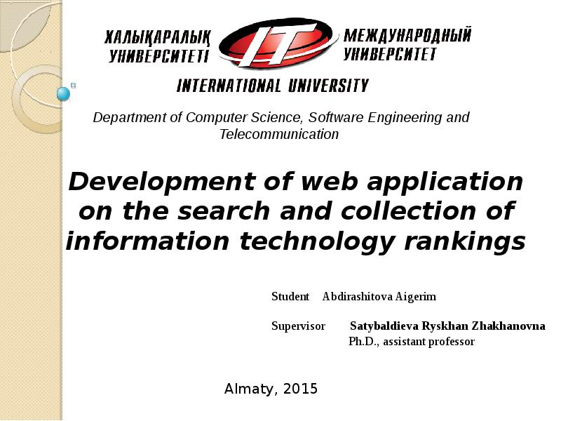 application of information technology for international Globalization & technology international integration, or and communication technology is in turn dependent on globalization communication technology is just.